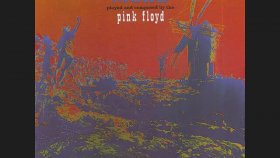 Pink Floyd - Ibiza Bar