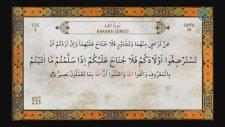 Ramazan Şimşek - Kur'an-ı Kerim Tilaveti 2.Cüz