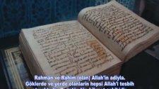 Haşr Suresi Kabe İmamı Sudais Türkçe Açıklamalı Kuran-ı Kerim