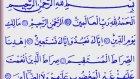 Fatiha Suresi Kuranı Kerimdeki Dua Ayetleri