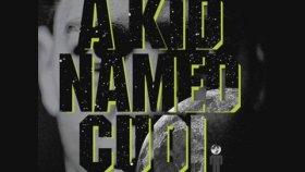 Kid Cudi - Pillow Talk