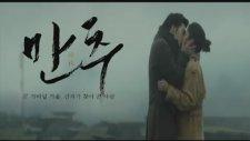 Late Autumn Trailer - Hyun Bin & Tang Wei