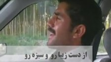 İranlıların İbrahim Tatlıses'i Seccad Mehmedi