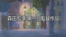 Neko No Ongaeshi / The Cat Returns