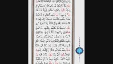 50. Sayfa Al-i İmran Suresi 10ve 15. Ayetler Ve Türkçe Meal