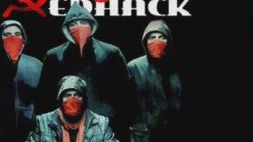 Suavi - Redhack