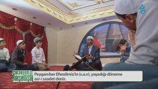 Peygamberimizin (s.a.v.) Güzel Ahlakı - Çocuklarla Başbaşa