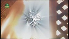 Peygamber Sevdalıları - Selam Sana (Kutlu Doğum)