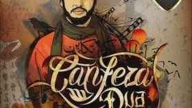 Canfeza - Dua