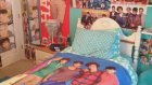 One Direction Room Tour!