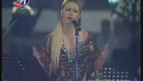 Seda Gülbeyaz - Mazide Kalan Şarkımızın Son Demidir Bu