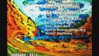 Serhado - Le Vegeriyam