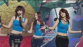 KARA - Wanna (Music Core)