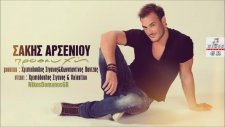 Sakis Arseniou - Proseuxi (Official Song)