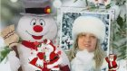 Jingle Bells 2014 Atilla