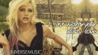 Ke$ha - Dirty Love (Feat. Iggy Pop) Lyrics Video
