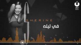 Sherine - Fe Leila