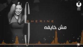 Sherine - Mesh Khayfa