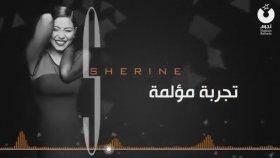 Sherine - Tagreba Mo'lema