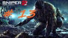 Sniper Ghost Warrior 2 Bölüm 13