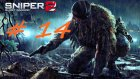 Sniper Ghost Warrior 2 Bölüm 14