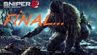 Sniper Ghost Warrior 2 Bölüm 19 Final