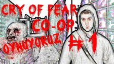 Cry Of Fear : Co-Op Oynuyoruz   Bölüm 1  