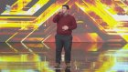 Erol Yiğit Atalay - Dedikodu Performansı (X Factor)