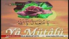Allah'ın 99 İsmi ( Berat Tv )