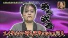Japonlar'dan Çılgın Asansör Şakası
