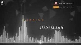 Sherine - We Meen Ekhtar