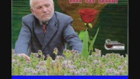 Ali Ercan - Duy Babam