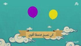 Maher Zain - Samih