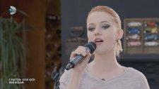 Melis Hızır - Bleeding Love (X Factor Star Işığı)