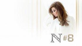 Nancy Ajram - Men El Yawm (Lyrics)