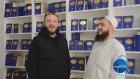 Fetih Mescidi: Lalegül Dergisi Şubesi İle Özel Söyleşi