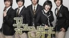 Boys Over Flowers - Stand By Me SHINee