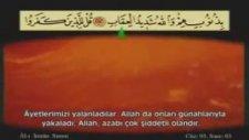 Ahmet El Acemi - Ali İmran Suresi