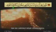 Ahmet El Acemi - Araf Suresi