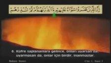 Ahmet El Acemi Bakara Suresi