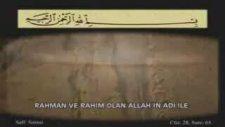 Ahmet El Acemi Saff Suresi