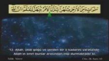 Ahmet El Acemi Talak Suresi