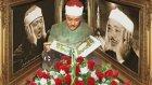 Abdulbasit Abdussamed Hakka Suresi