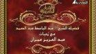 Abdulbasit Abdussamed Tarik Ve Kadr Suresi Kur'an Ziyafeti