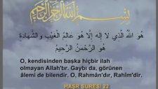 Esmaul Husna Mustafa Özcan Günesdogdu