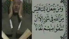 Abdulbasit Abdussamed Kuran Dinle