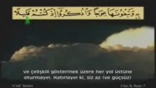Ahmet El Acemi Araf Suresi-3/7