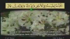 Ahmet El Acemi Araf Suresi-4/7