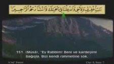 Ahmet El Acemi Araf Suresi-5/7