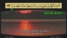 Ahmet El Acemi Araf Suresi-7/7